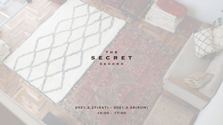 THE SECRET SECOND トライバルラグ・ベニワレン・キリム・ギャッベ展