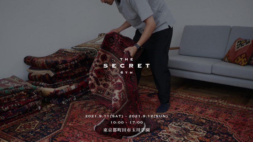 THE SECRET 6th トライバルラグ・ベニワレン・キリム・ギャッベ展
